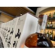 Sawaki The Shanli Japanese Whisky NV (700ml) 山梨日本威士忌