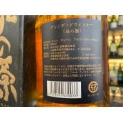 Sawaki 12 years The Spring Source Sherry Oak Japanese Whisky NV (700ml) 山梨泉之源12年日本威士忌